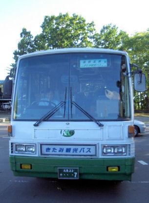 CIMG1207.JPG