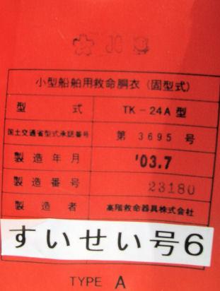 CIMG3944.JPG