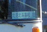 CIMG1206-1.JPG
