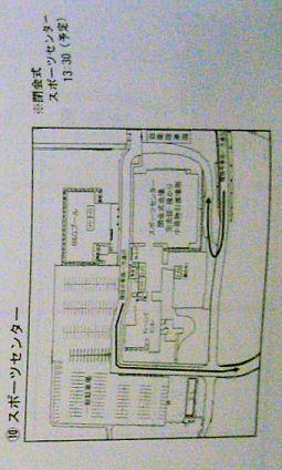 CIMG1733-12.jpg