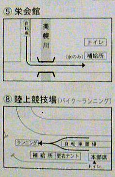 CIMG1733-58.jpg
