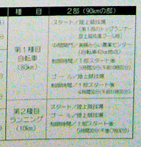 CIMG1740-2.jpg