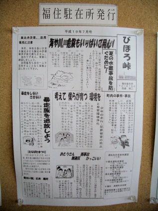 CIMG2894.JPG