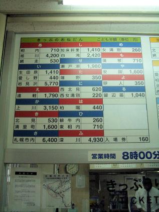 CIMG2619.JPG