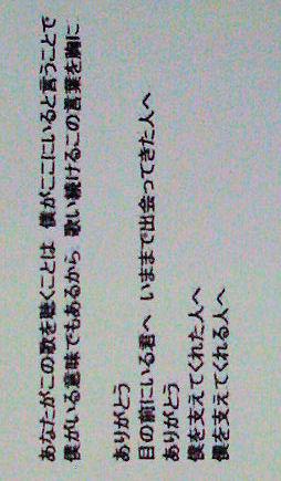 CIMG4233-5.jpg