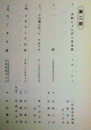 CIMG4214-2.jpg