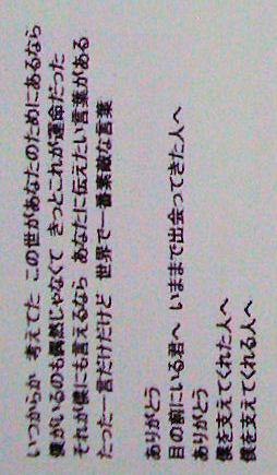 CIMG4233-4.jpg