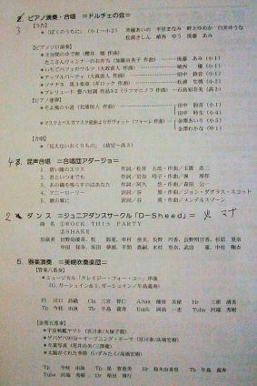 CIMG4219.JPG