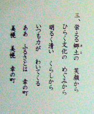 CIMG4241-2.JPG