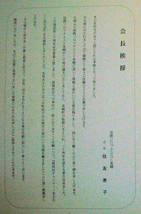 CIMG4215.JPG