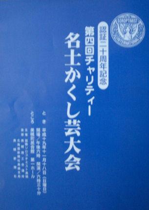 CIMG4211.JPG