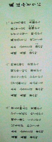 CIMG4241-00.jpg