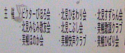 CIMG4204-1.jpg
