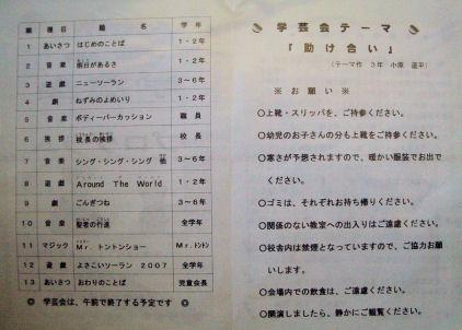 CIMG4161.JPG