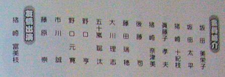 CIMG4208-2.jpg