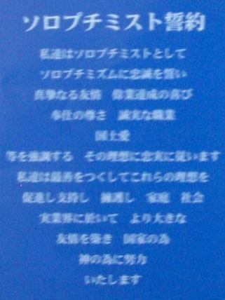 CIMG4212.JPG