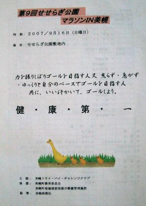 CIMG4197.JPG