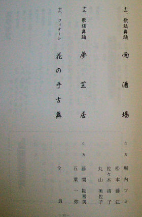 CIMG4203.JPG
