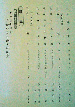 CIMG4214-1.JPG