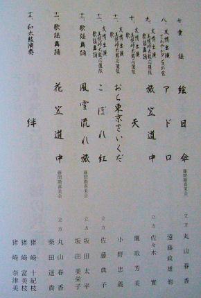 CIMG4209-1.jpg