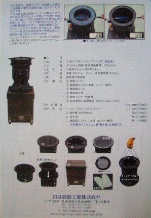 CIMG4495.JPG