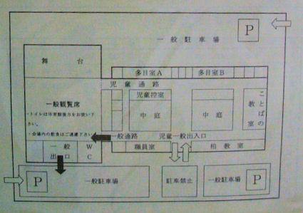 CIMG4167-2.jpg