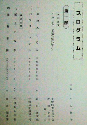 CIMG4213-2.jpg