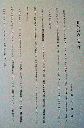 CIMG4213-1.jpg