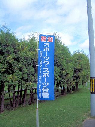 CIMG5181.JPG