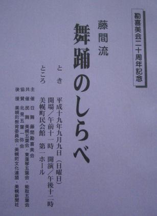 CIMG0447.JPG