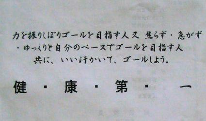 CIMG0450.JPG