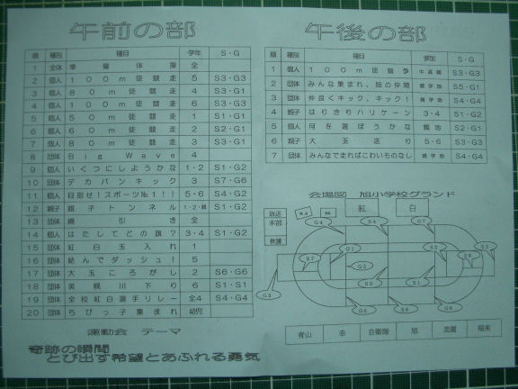 CIMG0437.JPG
