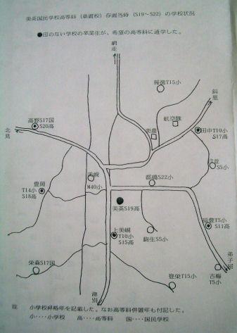CIMG0720.JPG
