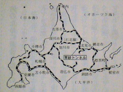 0630_常紋トンネル.jpg