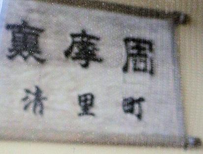 0807_清里裏摩周.jpg