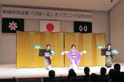 0819_日本舞踊.jpg