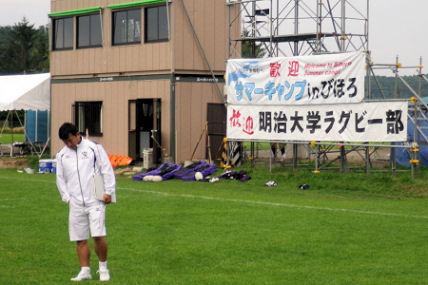0812_吉田義人.jpg
