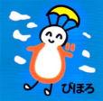 P24ビーボちゃん.jpg
