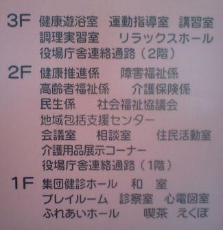 P26 しゃきっと掲示板.JPG