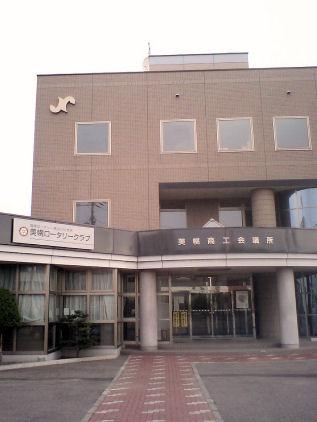 P24商工会議所.JPG