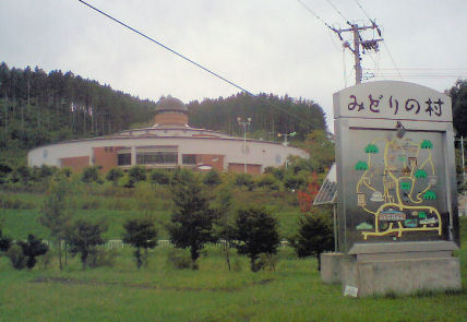 P12-1博物館.JPG