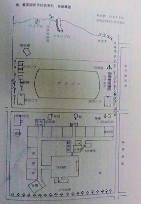 1112_美英小学校見取図.jpg