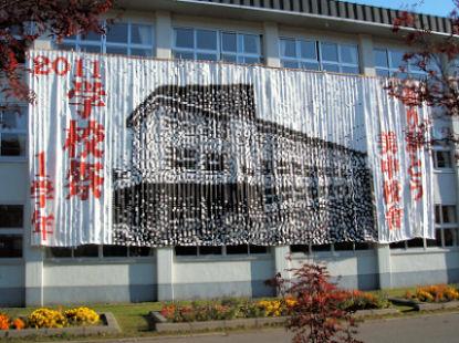 11112_美幌中学校祭.jpg