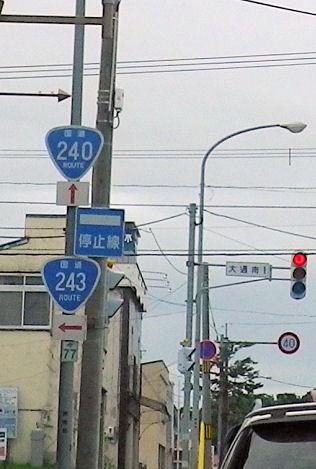 0716_一路「美幌峠」その5.jpg