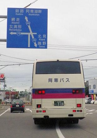 0716_一路「美幌峠」.jpg