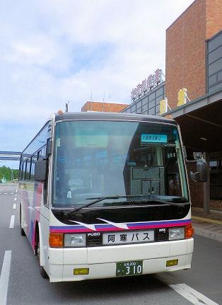 0724_女満別空港前.jpg
