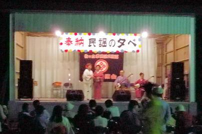 0904_民謡の夕べ.jpg