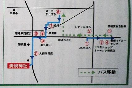 0901_御神輿コース午後.jpg