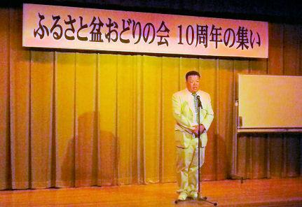0817_盆の会10周年.jpg