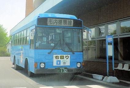 0530_ビーボちゃん号.jpg